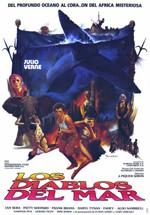 Los diablos del mar (1982)