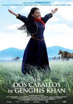 Los dos caballos de Genghis Khan (2009)