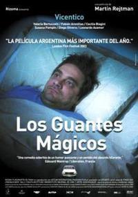 Los guantes mágicos (2003)