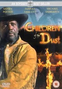Los hijos de la llanura (1995)