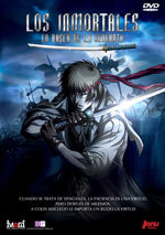 Los inmortales: En busca de la venganza (2007)