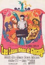 Los locos años de Chicago (1969)