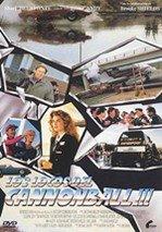 Los locos del Cannonball III (1988)
