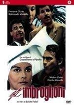 Los mangantes (1963)