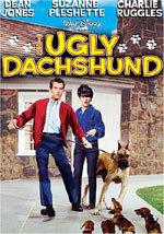 Los perros de mi mujer (1965)