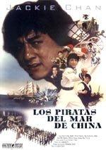 Los piratas del mar de China