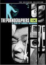 Los pornógrafos: Introducción a la antropología