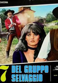 Los siete del grupo salvaje (1975)