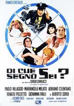 Los signos del zodiaco (1975)