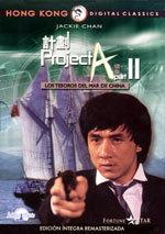Los tesoros del mar de China (1987)