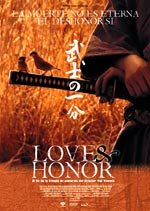Love & Honor (2006)
