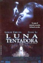Luna tentadora (1996)