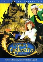 Lupin III: El castillo de Cagliostro