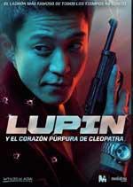 Lupin y el Corazón Púrpura de Cleopatra (2014)