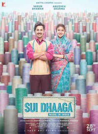 Made in India: Sui Dhaaga