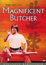 Magnificent Butcher (2005)