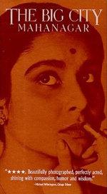 Mahanagar (1963)
