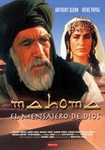 Mahoma, el mensajero de Dios (1976)