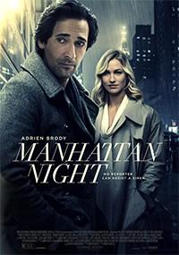 Manhattan nocturno (2016)