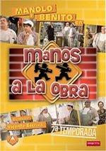 Manos a la obra (2ª temporada) (1998)