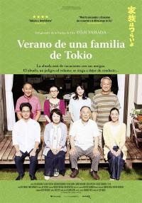 Verano de una familia de Tokio (2017)