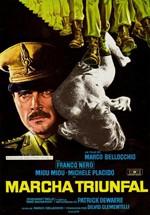 Marcha triunfal (1976)