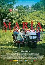 María (y los demás) (2015)