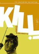 ¡Mata! (1968)