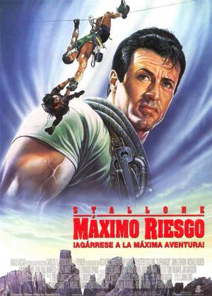 Máximo riesgo (1993)