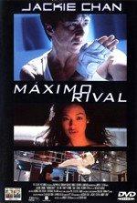 Máximo rival (1999)