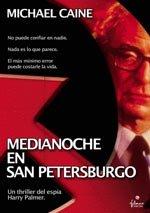 Medianoche en San Petersburgo (1996)
