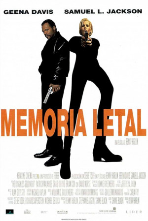 Memoria letal (1996)