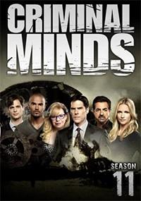 Mentes criminales (11ª temporada) (2015)