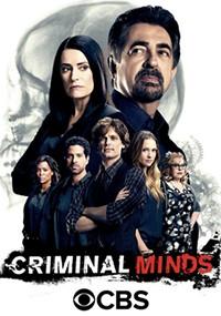 Mentes criminales (12ª temporada) (2016)