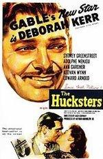Mercaderes de ilusiones (1947)