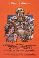 Mi bello legionario (1977)