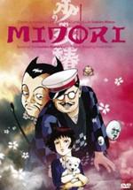 Midori, la niña de las camelias (1992)