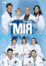 MIR (2ª temporada) (2008)
