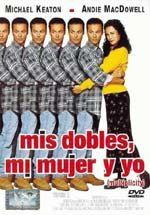 Mis dobles, mi mujer y yo (1996)