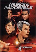 Misión imposible (4ª temporada) (1969)