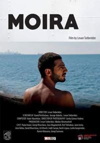 Moira (2015)