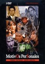 Motivos personales (2005)