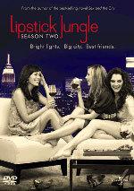 Mujeres en Manhattan (2ª temporada) (2008)