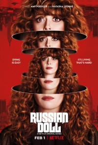 Muñeca rusa (2019)