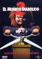 Muñeco diabólico 2 (1990)