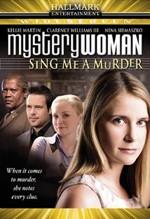 Mystery Woman: Canción para un asesinato (2005)