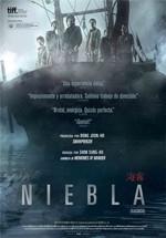 Niebla (Haemoo) (2014)
