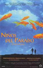Niños del paraíso (1997)