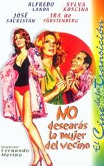 No desearás a la mujer del vecino (1971)