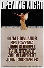 Noche de estreno (1977)